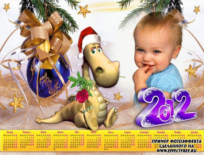 Сделать календарь онлайн с драконом на 2012 год, редактор онлайн