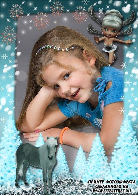 Детская фоторамочка с феей и лошадью зимой, сделать онлайн фотошоп