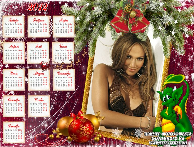 Красивый календарь на красном фоне с дракончиком на 2012 год, сделать онлайн