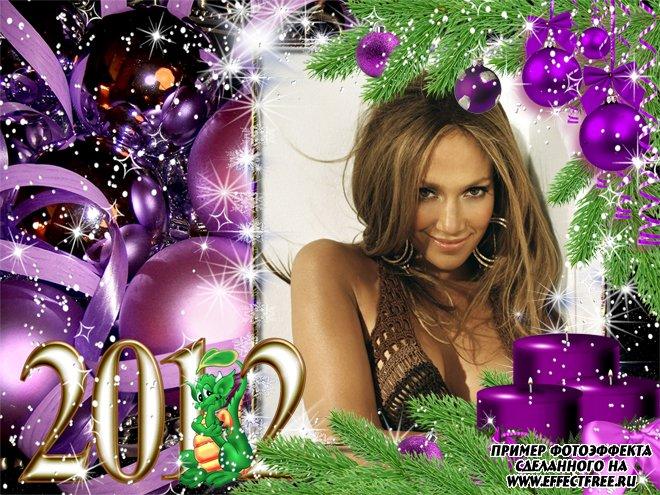 Яркая рамка в сиреневых тонах на новогоднюю тему с елкой и свечами, вставить фото онлайн