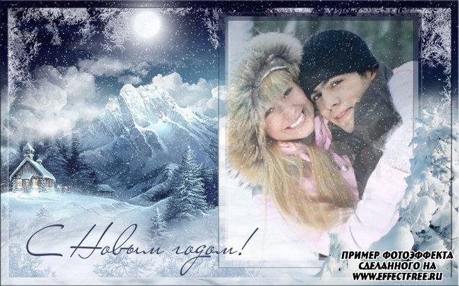 Новогодняя рамочка с надписью на фоне зимнего леса, вставить фото в рамку онлайн