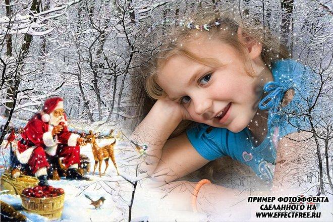 Рамочка к рождеству с Санта Клаусом в зимнем лесу, вставить фото онлайн
