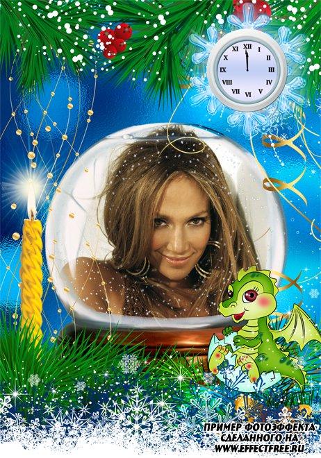 Рамка для фото с милым дракончиком к Новому году, вставить фото онлайн