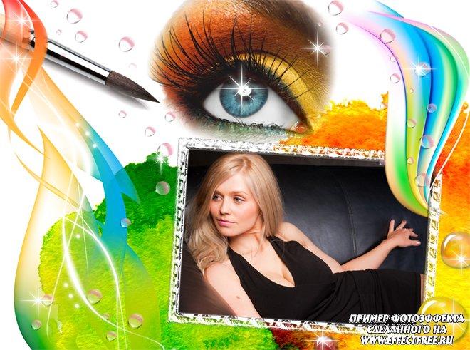 Рамка для фото с макияжем, вставить фотов рамку онлайн