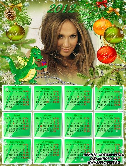 Календарь для фото на 2012 год с драконом и елочными украшениями, сделать онлайн фотошоп
