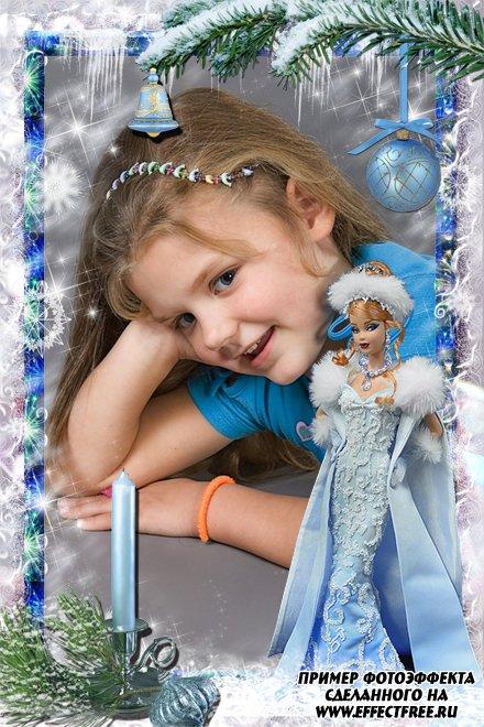 Рамка для фото с куклой Барби-снегурочкой, сделать в онлайн редакторе