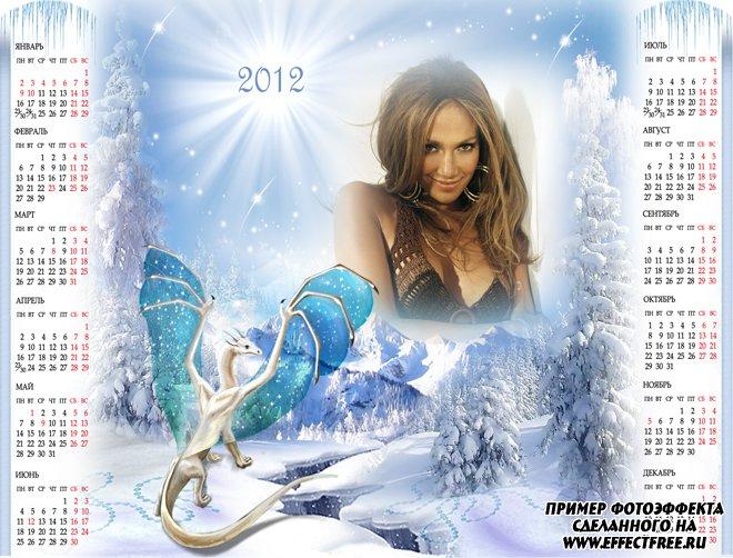Календарь на 2012 год с драконом зимой, вставить фото онлайн