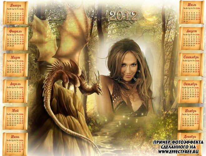 Календарь для фото с драконом в сказочном лесу, сделать в онлайн фотошопе