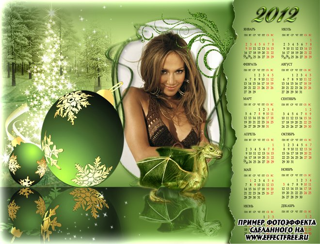 Календарь с драконом в изумрудных тонах на 2012 год, сделать в онлайн фотошопе