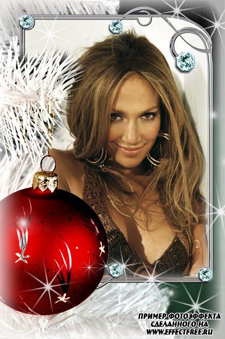 Стильная новогодняя рамка с красным елочным шариком, вставить фото онлайн