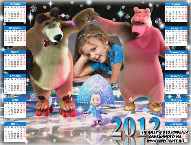 Новогодний календарь с Машей и медведями на катке, сделать онлайн фотошоп