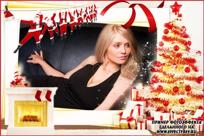Рамка для фото с горой рождественских подарков, сделать в онлайн фотошопе