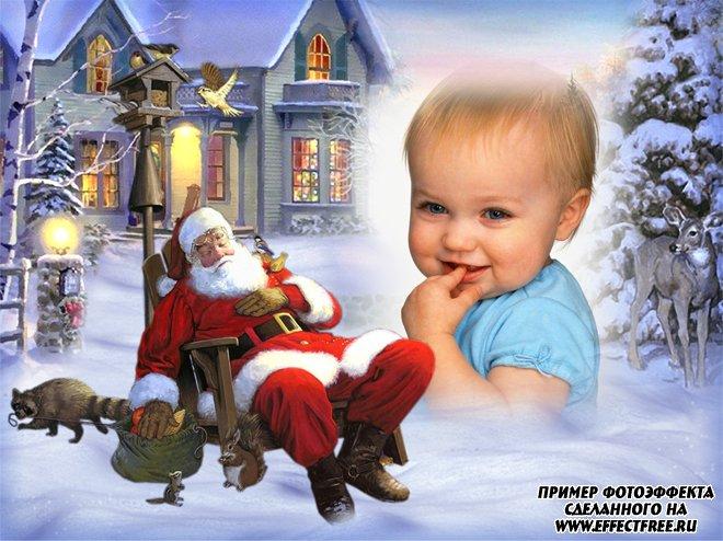 Рамка к Новому году со спящим Санта-Клаусом, сделать онлайн фотошоп