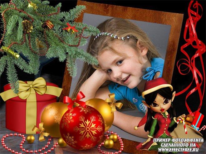 Новогодняя рамка с игрушками и елкой, сделать онлайн фотошоп