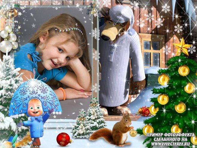 Детская новогодняя рамочка с Машей и Медведем, вставить фото онлайн