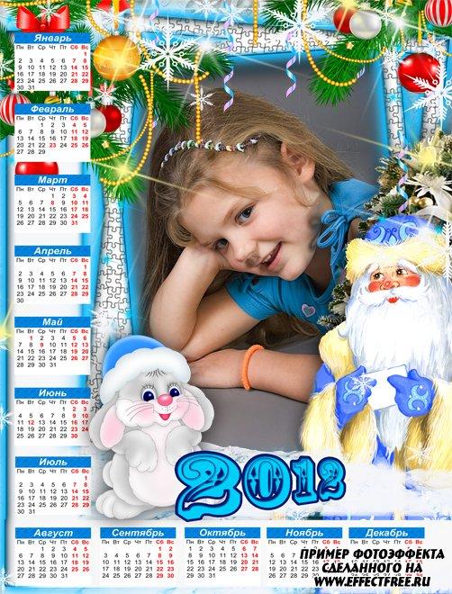 Красивый детский календарь с дедом Морозом и милым зайчонком, вставить фото онлайн