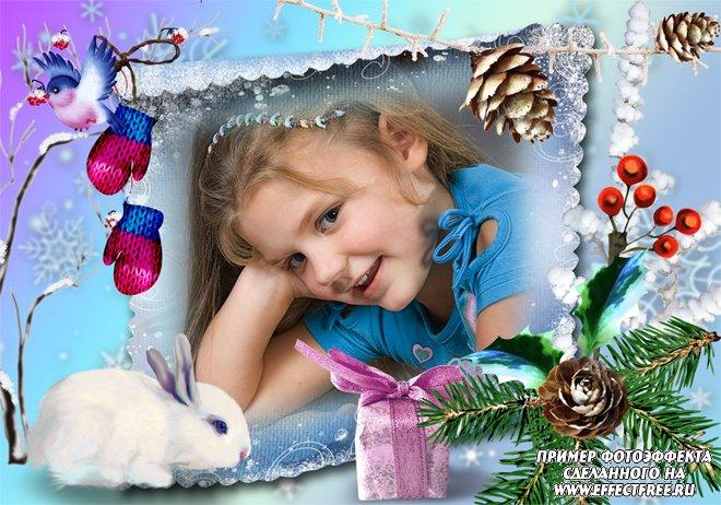 Детская зимняя фоторамка с белым кроликом, вставить фото онлайн