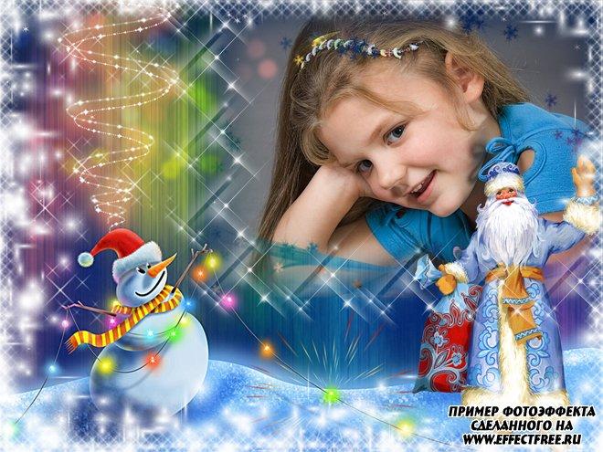 Рамка для фото с веселым Дедом Морозом и снеговиком, сделать в онлайн редакторе