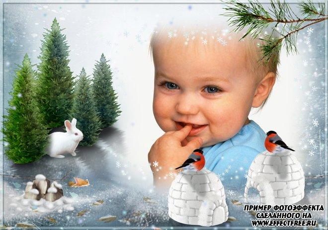 Детская рамочка со снегирями и белым кроликом, вставить фотов рамку онлайн