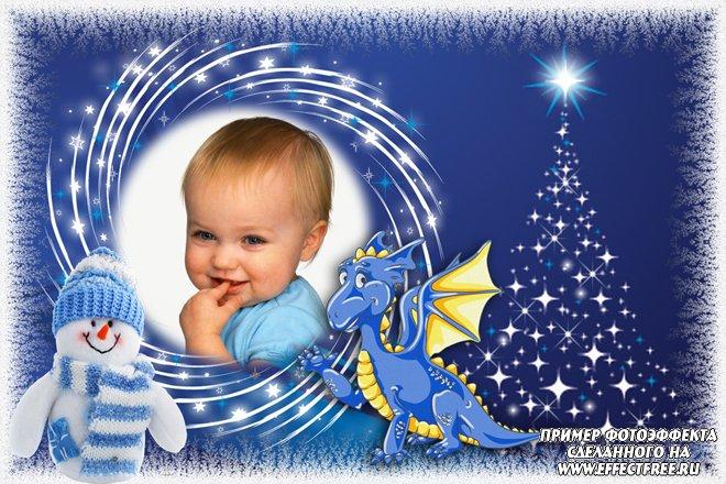 Новогодняя рамка с символом 2012 года - Драконом, сделать в онлайн фотошопе
