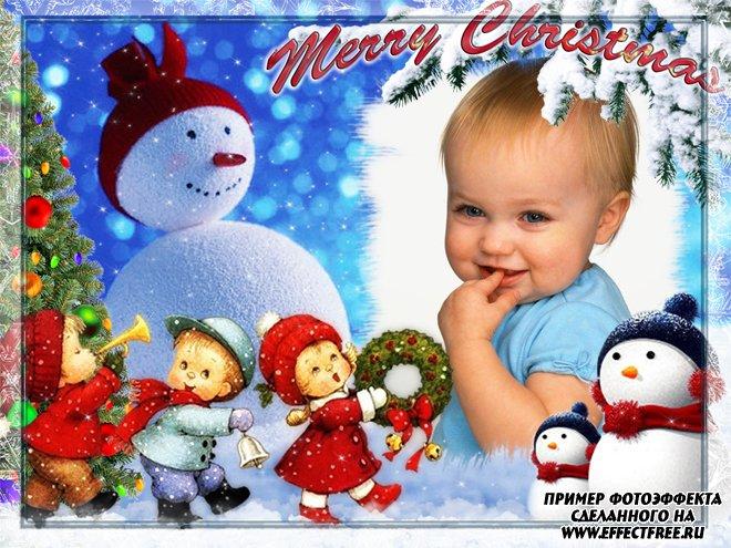 Яркая рамка к семейному празднику Рождеству, сделать онлайн фотошоп