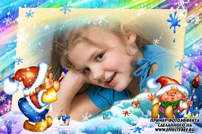 Веселая детская зимняя фоторамочка, сделать в онлайн фотошопе