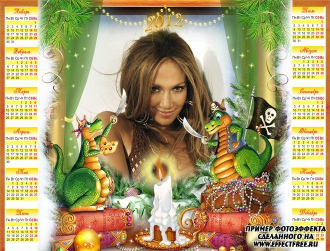Календарь на 2012 год с веселыми драконами-пиратами, сделать в онлайн фотошопе