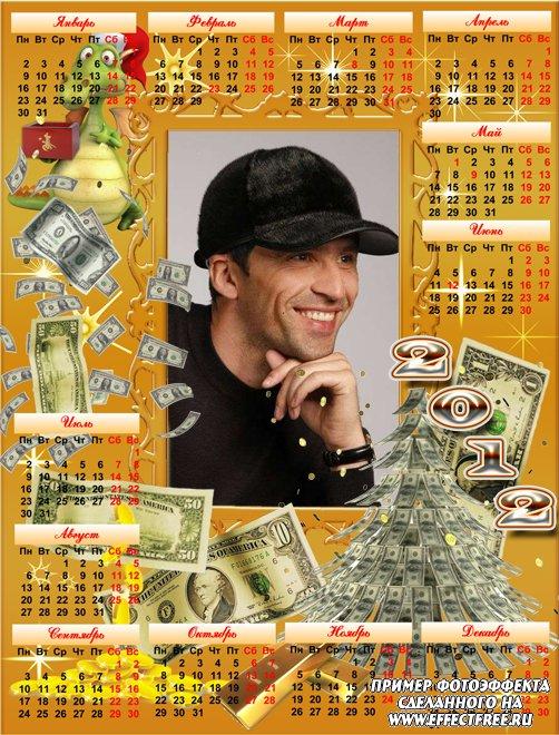 Новый денежный календарь с елкой из долларов и драконом, вставить фото онлайн