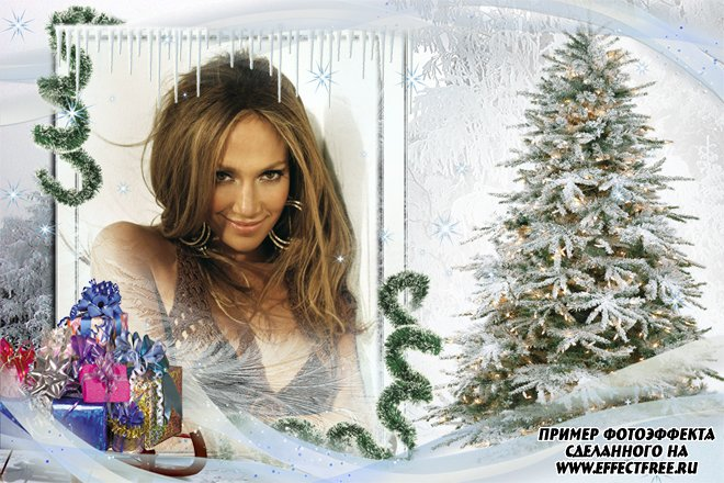 Рамка для фото с новогодней елкой и подарками, вставить фотов рамку онлайн