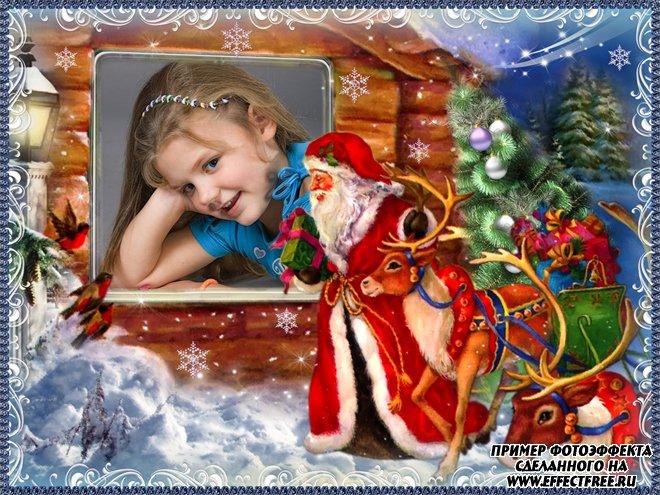 Новогодняя рамочка с Дед Морозом и оленями, сделать в онлайн редакторе