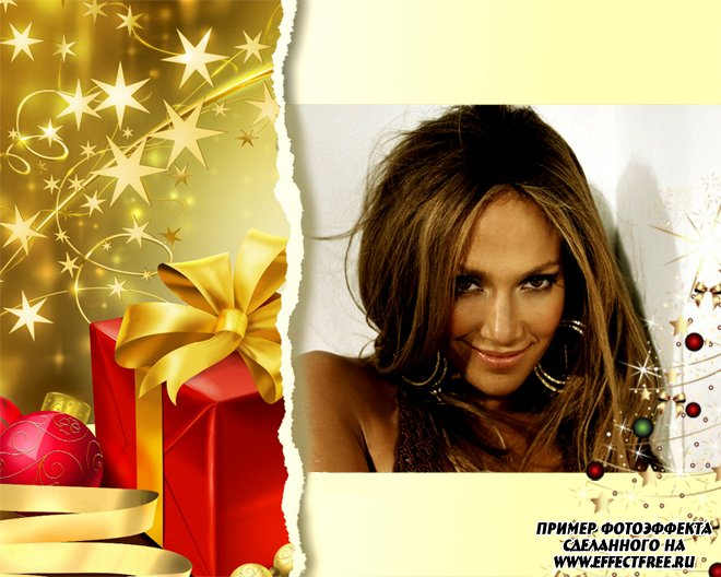 Новогодний фотоэффект с подарком, вставить фото в картинку онлайн
