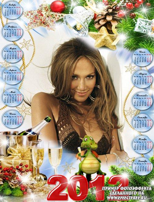 Новогодний календарь с драконом и шампанским, сделать в онлайн фототшопе
