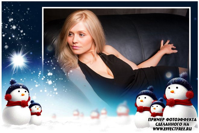 Зимняя фоторамка со снеговиками, сделать онлайн фотошоп