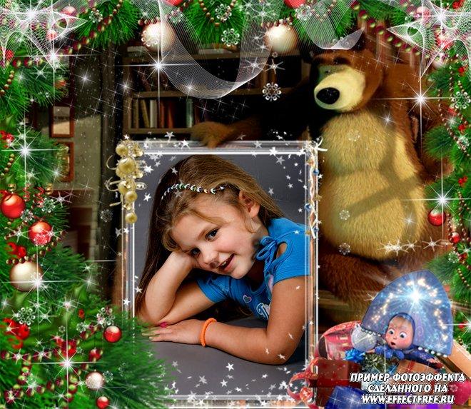 Красивая новогодняя детская рамка с Машей и медведем, вставить фото онлайн