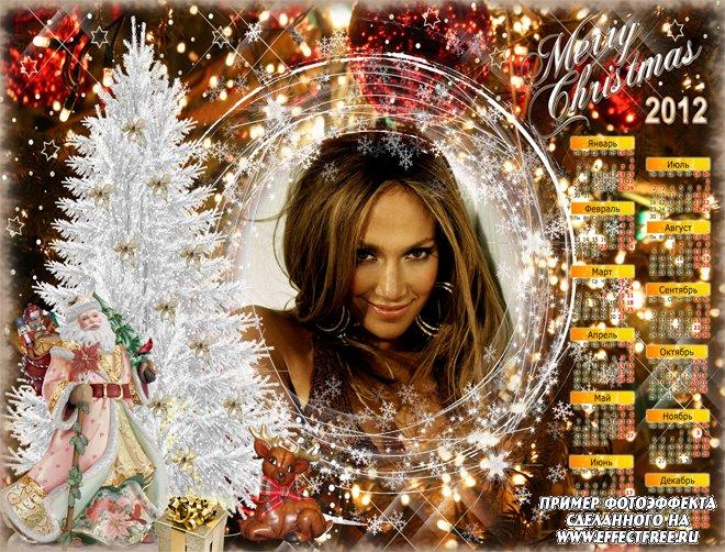 Сказочно красивый календарь на Рождество, вставить фото в календарь онлайн