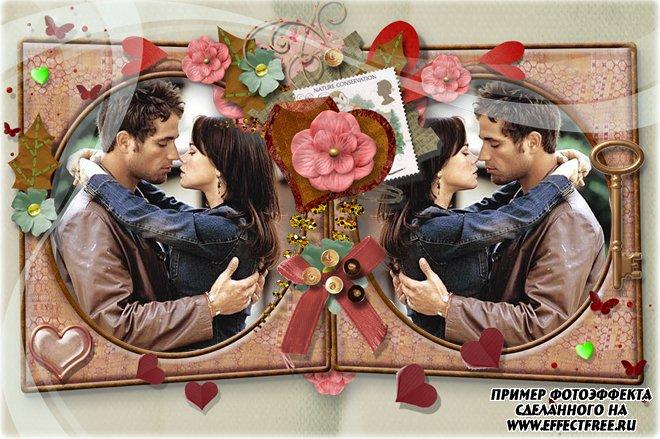 Рамочка на 2 фото влюбленных с цветами, сделать онлайн