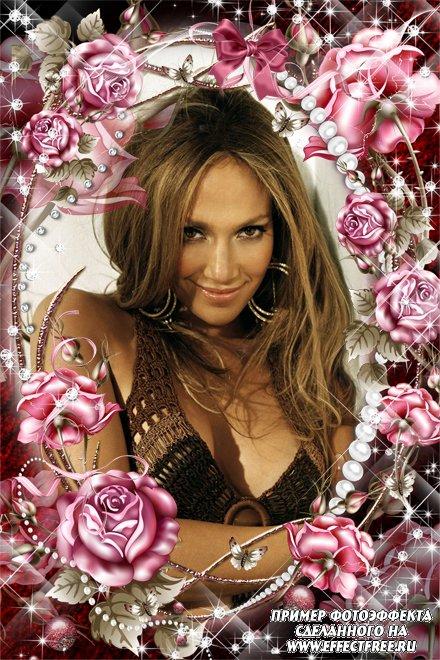 Красивая рамка с розовыми розами и жемчугом, вставить фото онлайн