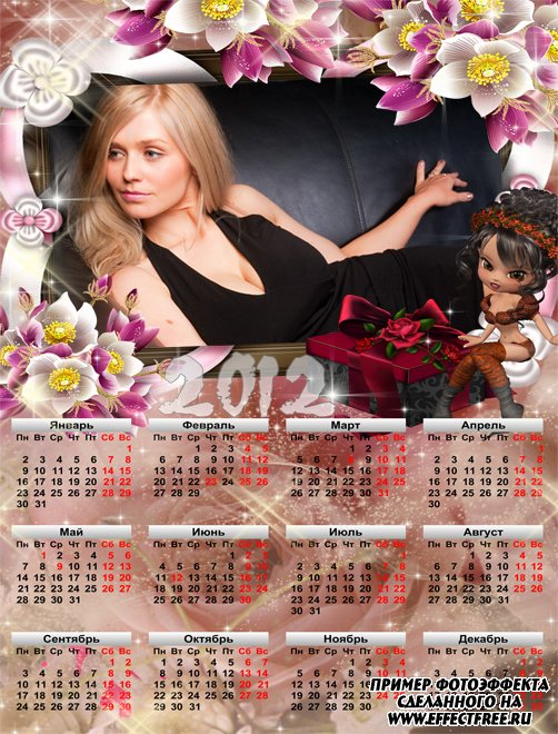 Календарь на 2012 год с куклой и подарком, сделать онлайн фотошоп