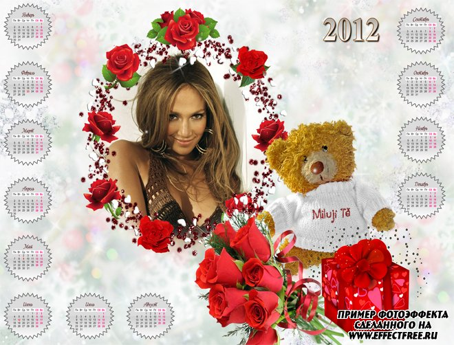 Календарь на 2012 год с плюшевым мишкой, вставить фото онлайн