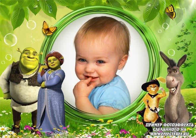 Детская фоторамочка с героями мультика про Шрека, вставить фото онлайн