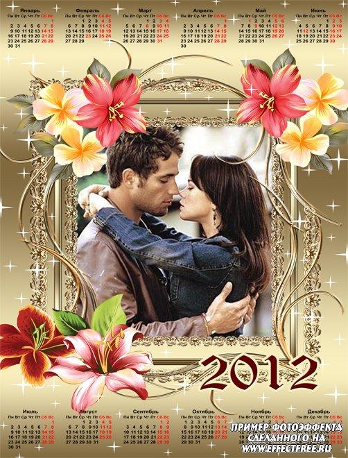 Календарь с весенними цветами на 2012 год, вставить фото онлайн