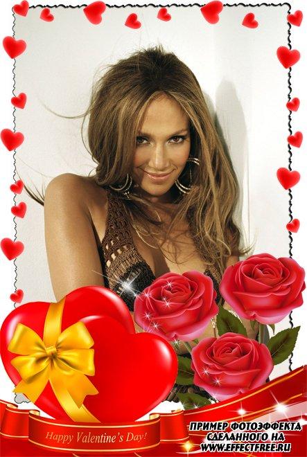 Рамка с розами и сердечками ко Дню всех влюбленных, вставить фото онлайн