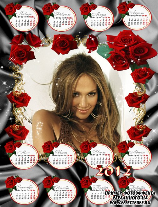 Календарь на 2012 год с обрамлением из роз, сделать онлайн