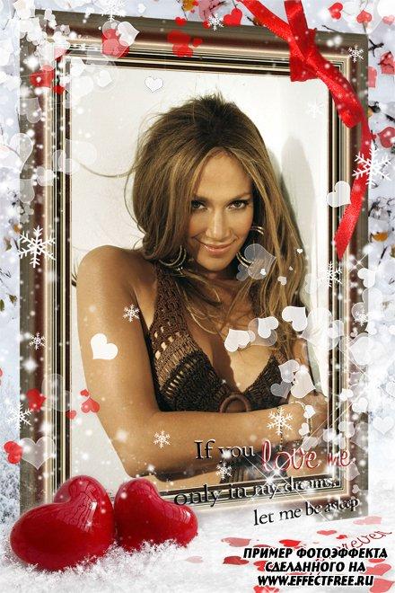 Рамка для фото ко Дню влюбленных с надписью, вставить фотов рамку онлайн