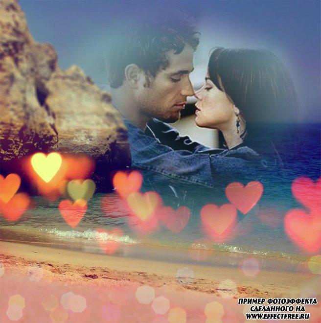Новый эффект для влюбленных на фоне моря, вставить фото онлайн