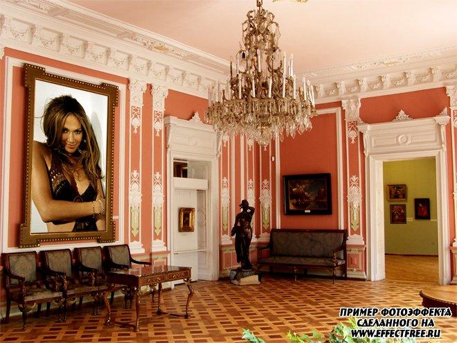 Фотоэффект в картинной галерее в рамке на стене, сделать онлайн