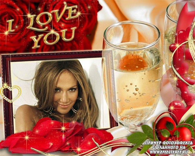 Фоторамка влюбленным с бокалами вина, сделать онлайн фотошоп