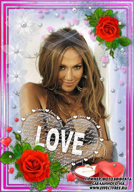 Рамочка для влюбленных с золотым колечком, сделать онлайн фотошоп