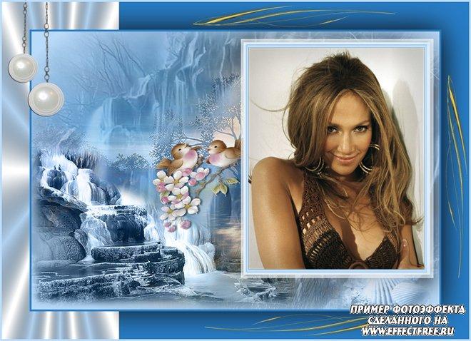 Фоторамка на фоне прекрасного водопада, вставить фото онлайн