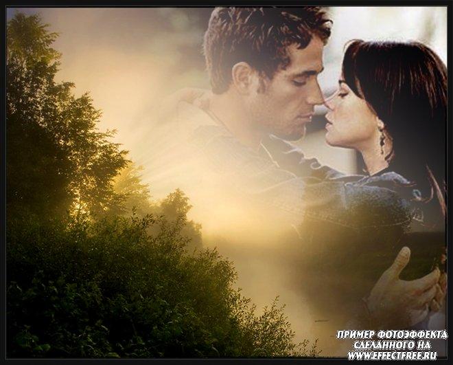 Фотоэффект для романтиков на фоне утреннего неба, сделать онлайн